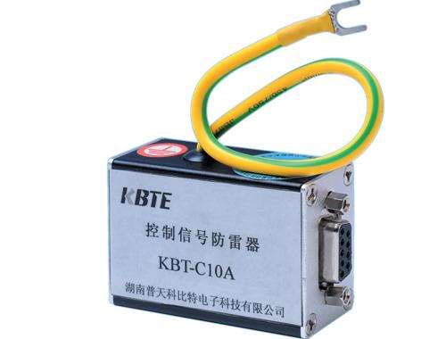 控制信号vwin德赢尤文图斯器KBT-C10