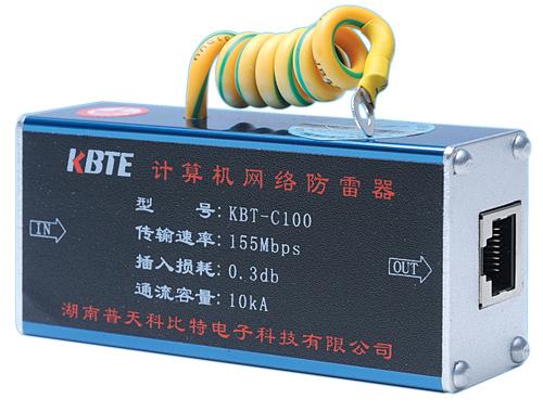 计算机网络vwin德赢尤文图斯器KBT-C100
