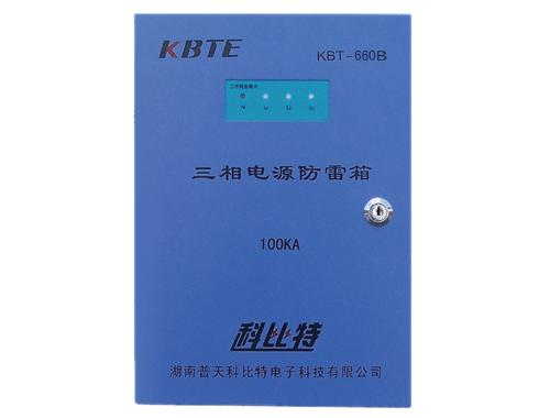风力发电专用vwin德赢尤文图斯箱KBT-660/690