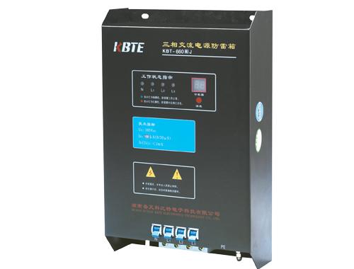 计数式特殊电压vwin德赢 app下载vwin德赢尤文图斯箱KBT-660AJ/BJ