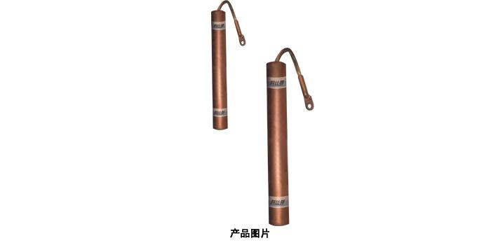 风电专用离子接地棒