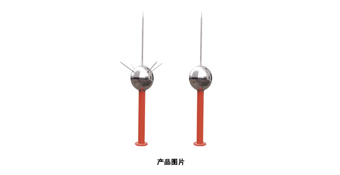 优化避雷针