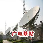 广电基站综合雷电防护