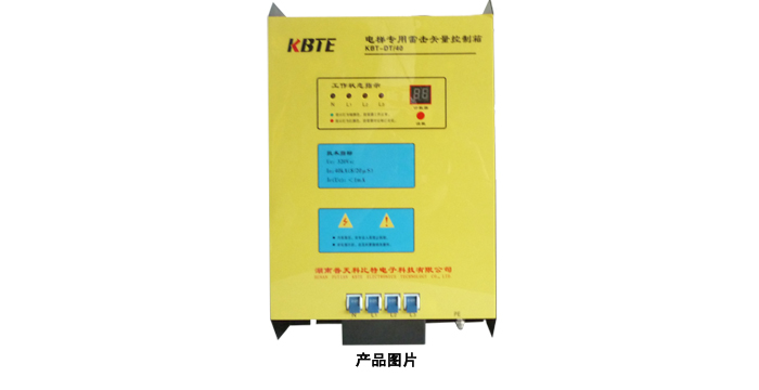 电梯雷电矢量控制箱