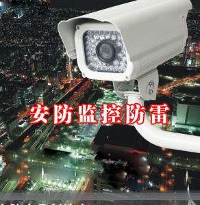 贵州安防监控vwin德赢尤文图斯工程典型案例