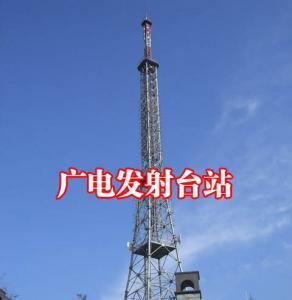 贵州广电发射台站vwin德赢尤文图斯工程典型案例